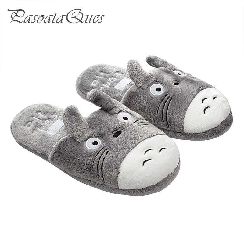 Pantoufles Totoro